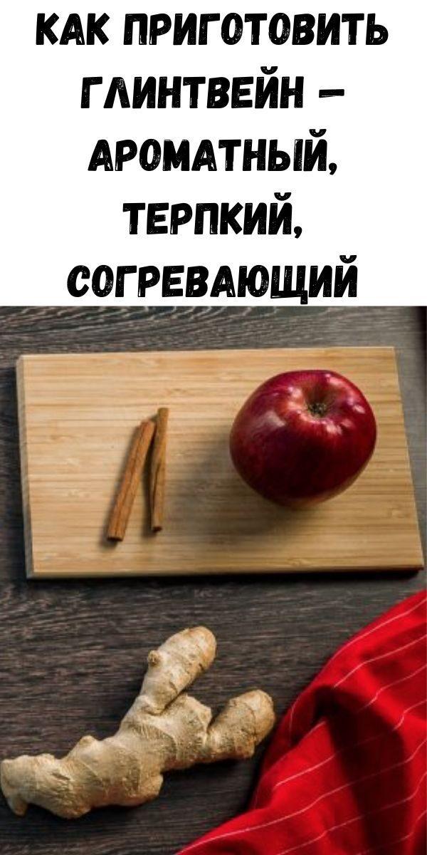 instruktsiya-po-prigotovleniyu-vanilnogo-smetannika-2020-06-11t224433-485-4829303
