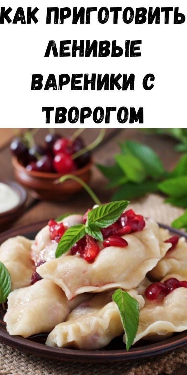instruktsiya-po-prigotovleniyu-vanilnogo-smetannika-2020-06-11t224548-089-7302619