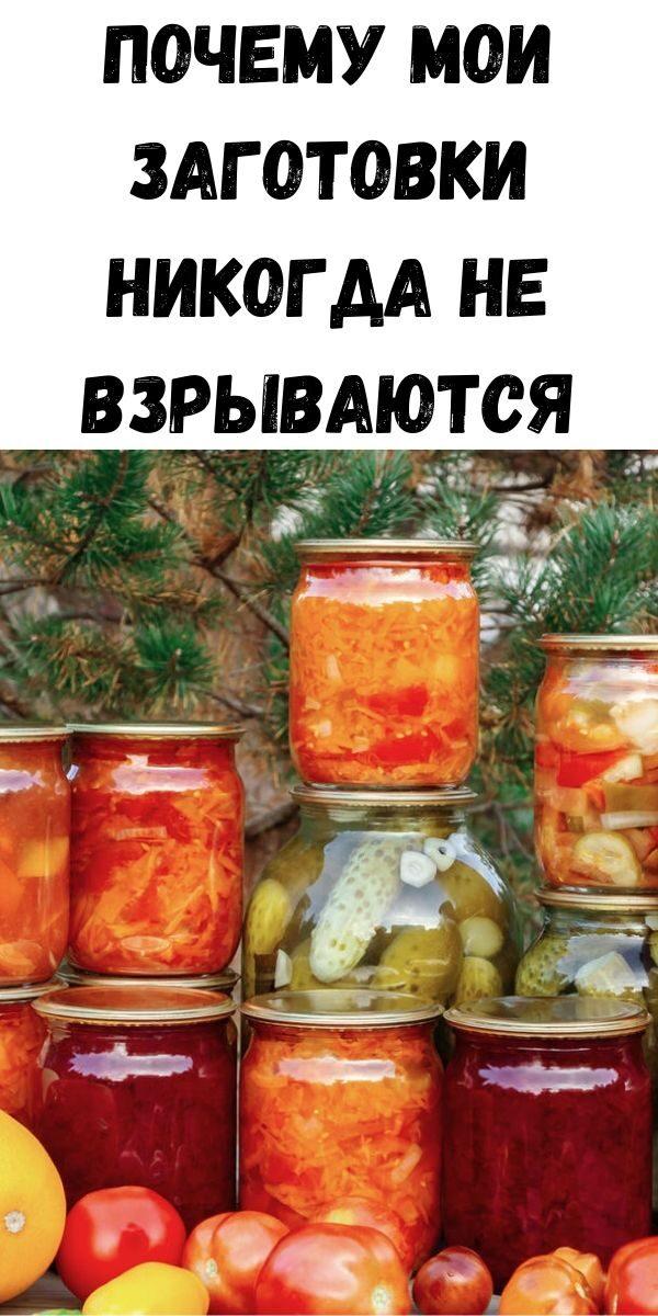 instruktsiya-po-prigotovleniyu-vanilnogo-smetannika-48-2702966
