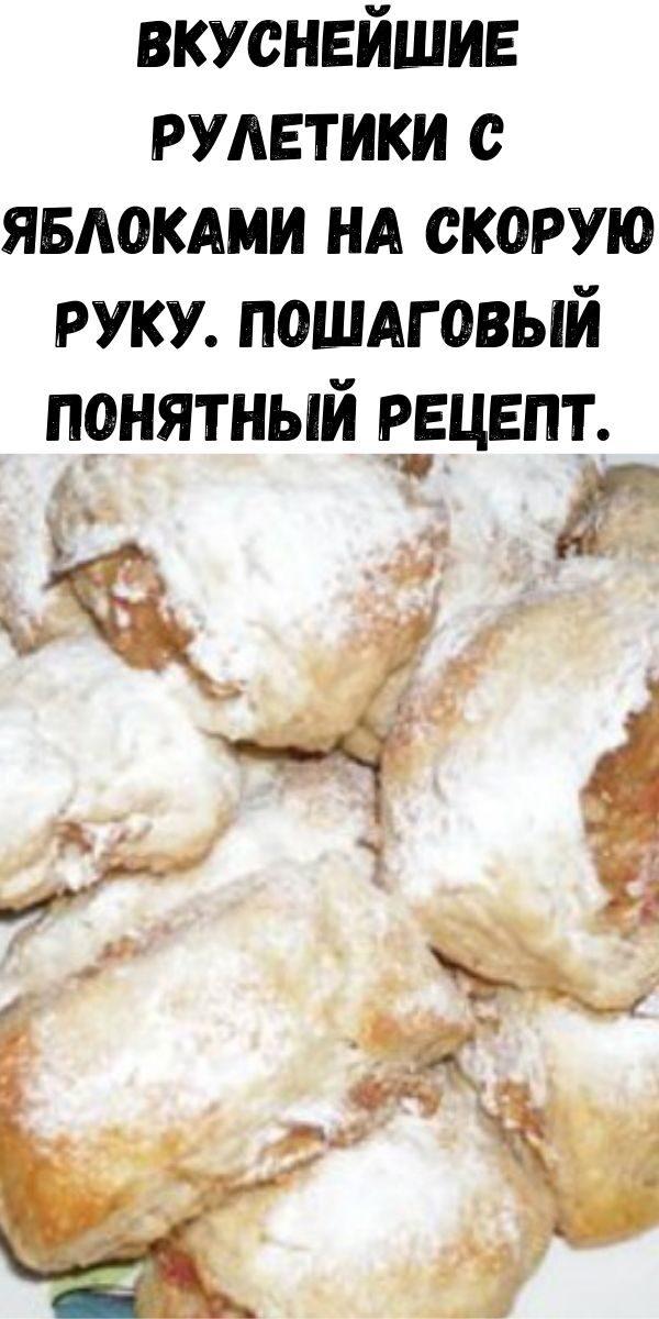 kurinyy-bulon-12-8837984