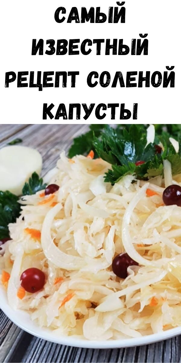 kurinyy-bulon-41-5174196