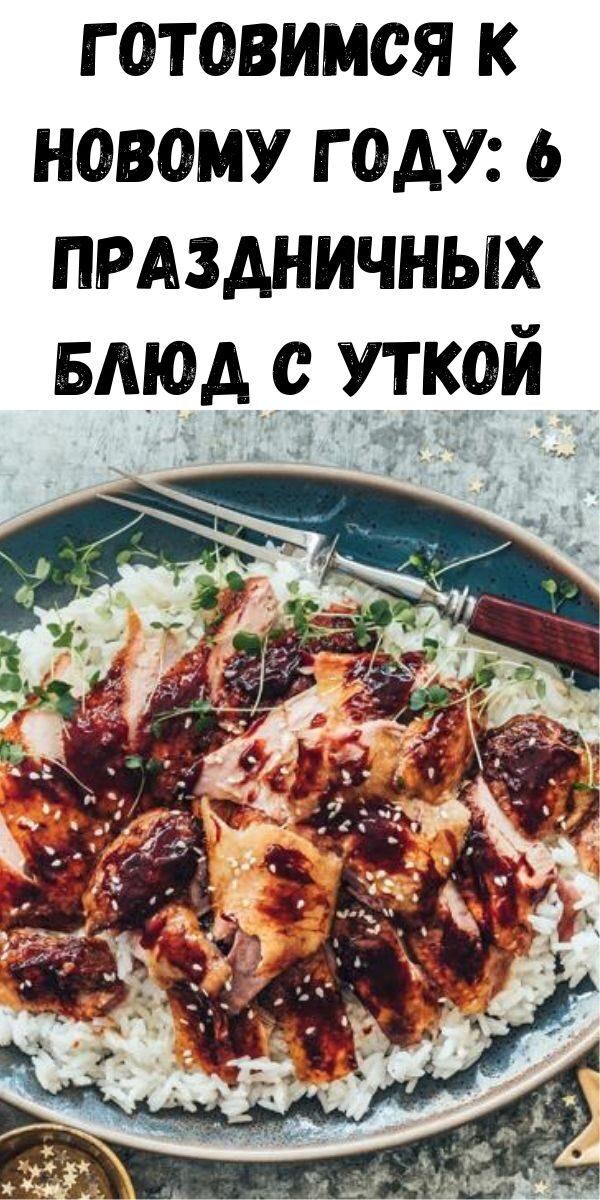 kurinyy-bulon-51-5515611