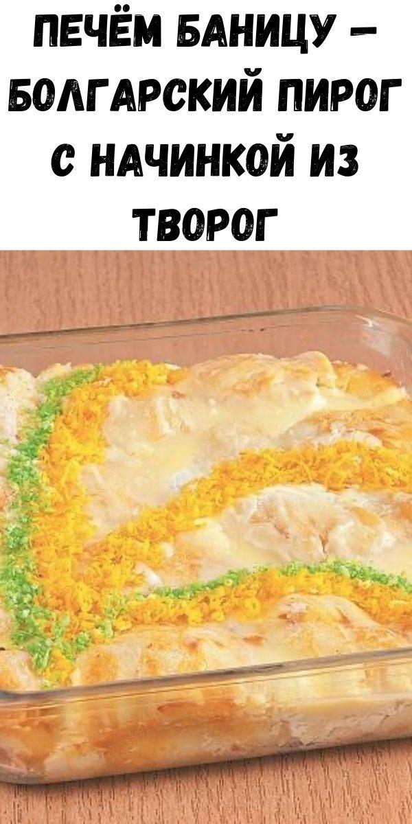malosolnye-pomidory-v-pakete-2020-05-28t211035-239-2876241