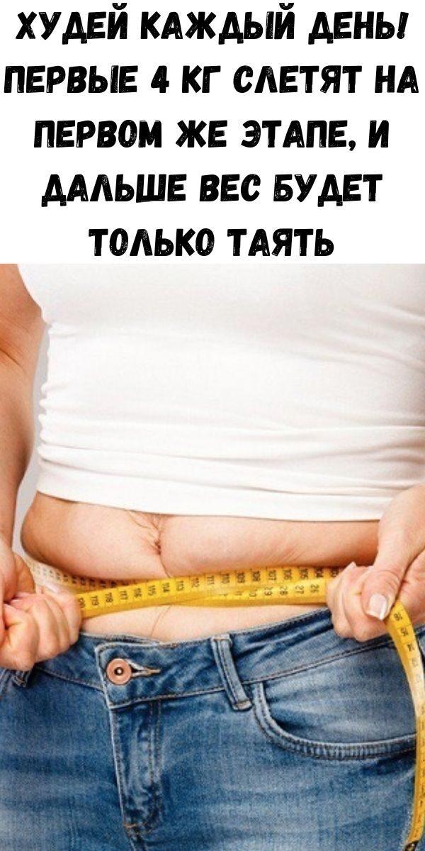 malosolnye-pomidory-v-pakete-2020-05-29t221356-514-2478589