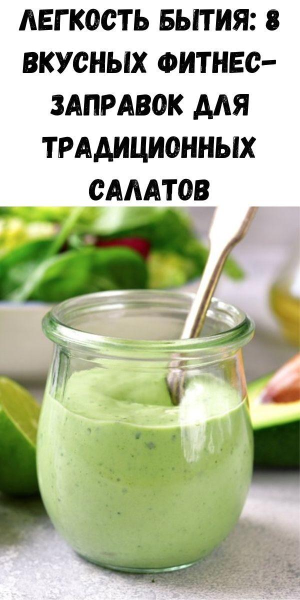 malosolnye-pomidory-v-pakete-2020-06-01t194639-367-8193370