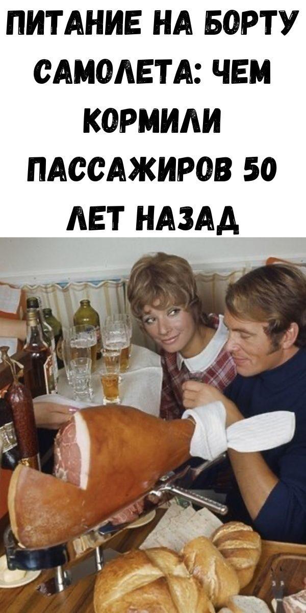 malosolnye-pomidory-v-pakete-2020-06-01t195233-217-4710589