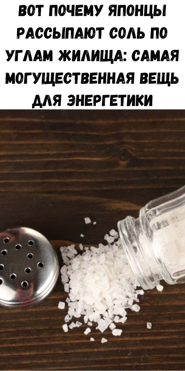 uprazhneniya-dlya-ukrepleniya-poyasnitsy-i-zdorovya-pochek_-vsego-5-minut-v-den-zdorovym-byt-legko-100-8725664
