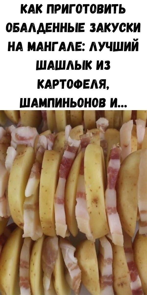 uprazhneniya-dlya-ukrepleniya-poyasnitsy-i-zdorovya-pochek_-vsego-5-minut-v-den-zdorovym-byt-legko-2020-06-03t224528-724-1935267
