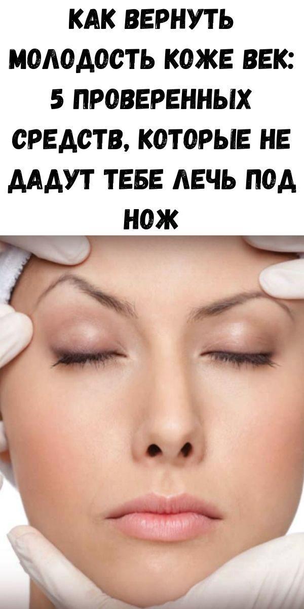 uprazhneniya-dlya-ukrepleniya-poyasnitsy-i-zdorovya-pochek_-vsego-5-minut-v-den-zdorovym-byt-legko-2020-06-03t225028-647-4238740
