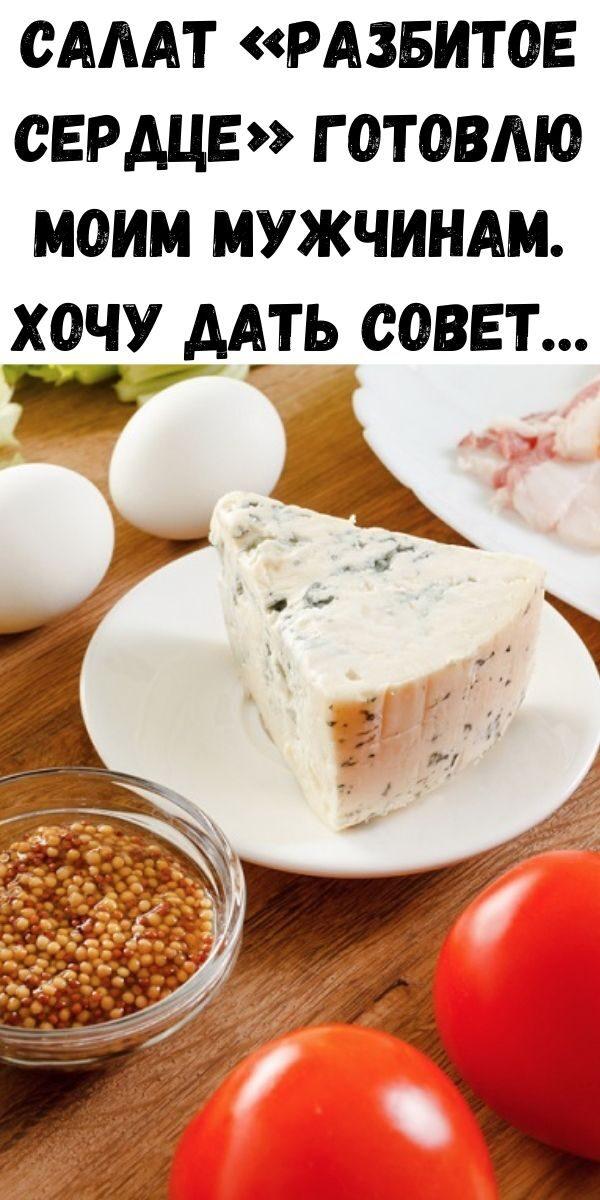 uprazhneniya-dlya-ukrepleniya-poyasnitsy-i-zdorovya-pochek_-vsego-5-minut-v-den-zdorovym-byt-legko-2020-06-06t225955-246-3095811