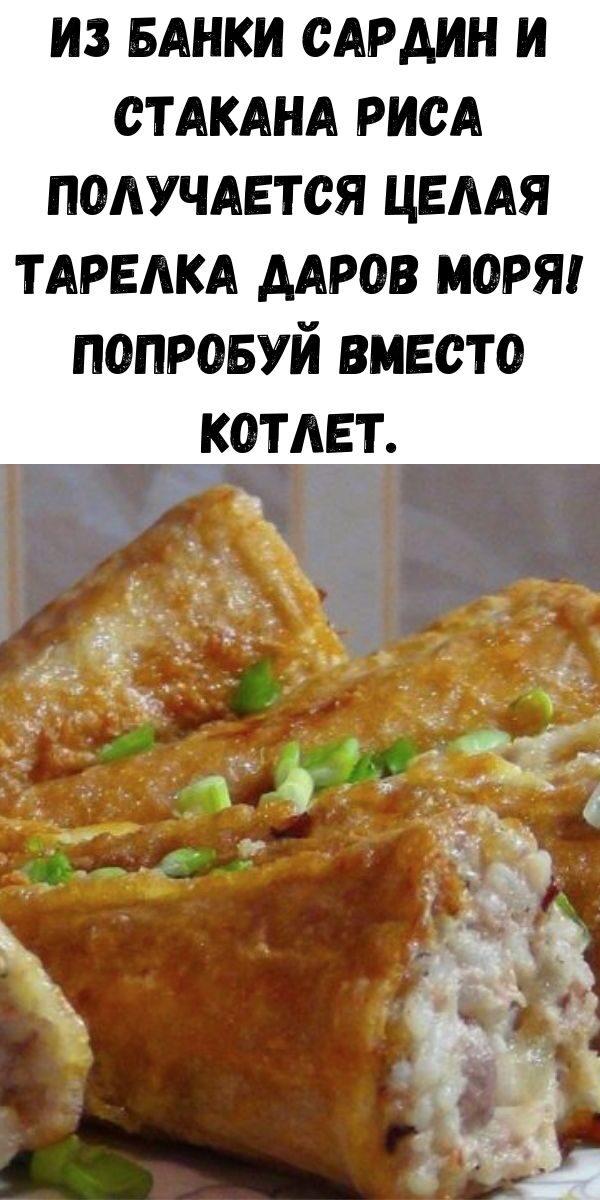 uprazhneniya-dlya-ukrepleniya-poyasnitsy-i-zdorovya-pochek_-vsego-5-minut-v-den-zdorovym-byt-legko-2020-06-07t222236-182-5641082