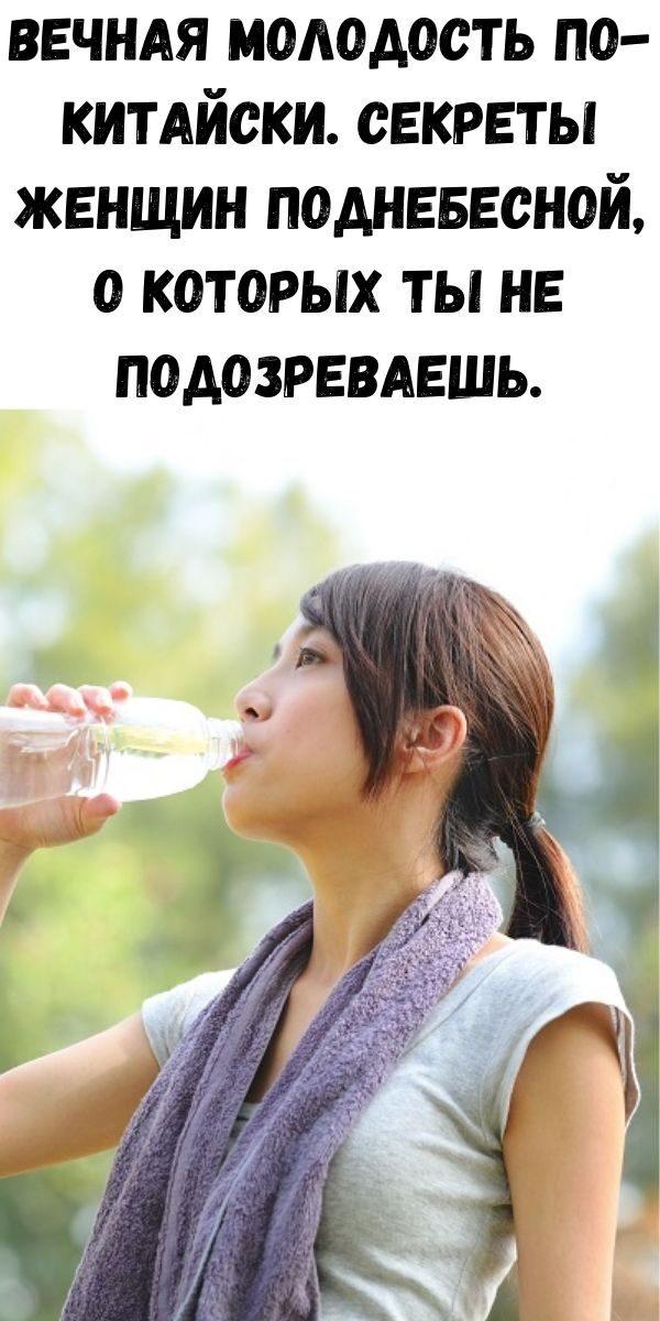 uprazhneniya-dlya-ukrepleniya-poyasnitsy-i-zdorovya-pochek_-vsego-5-minut-v-den-zdorovym-byt-legko-42-1791227