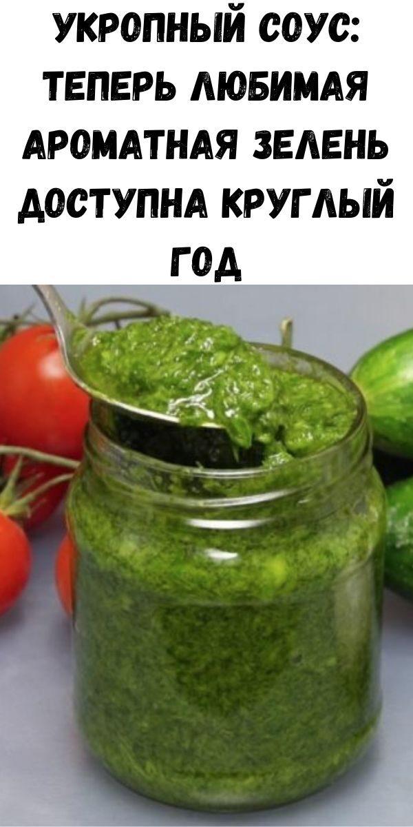 uprazhneniya-dlya-ukrepleniya-poyasnitsy-i-zdorovya-pochek_-vsego-5-minut-v-den-zdorovym-byt-legko-45-1-8036833
