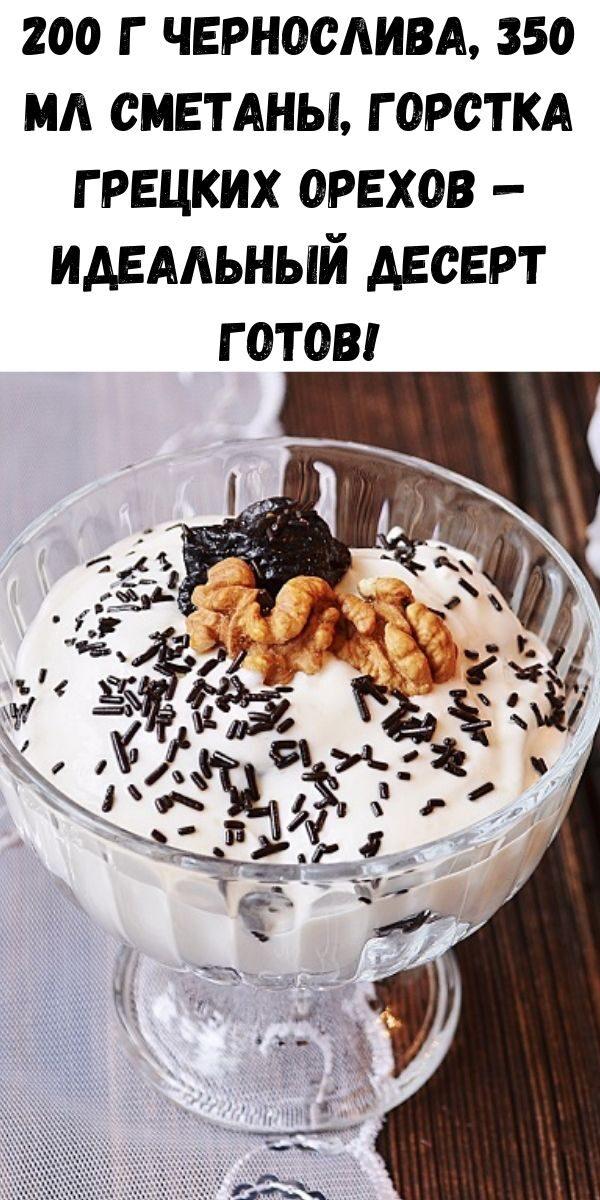 uprazhneniya-dlya-ukrepleniya-poyasnitsy-i-zdorovya-pochek_-vsego-5-minut-v-den-zdorovym-byt-legko-48-6090982