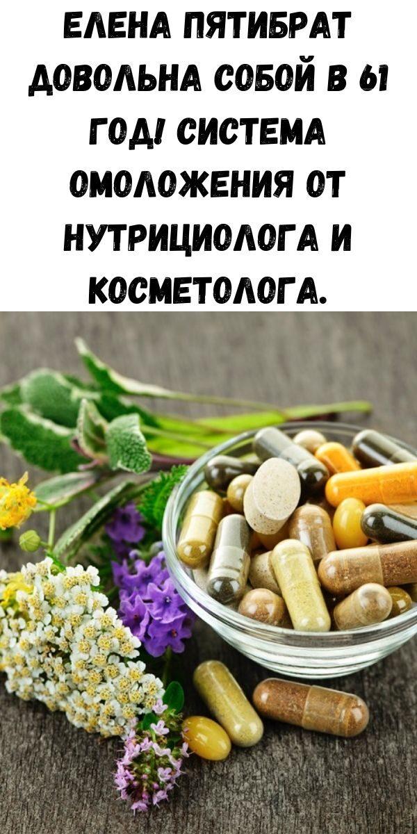 uprazhneniya-dlya-ukrepleniya-poyasnitsy-i-zdorovya-pochek_-vsego-5-minut-v-den-zdorovym-byt-legko-93-5171205