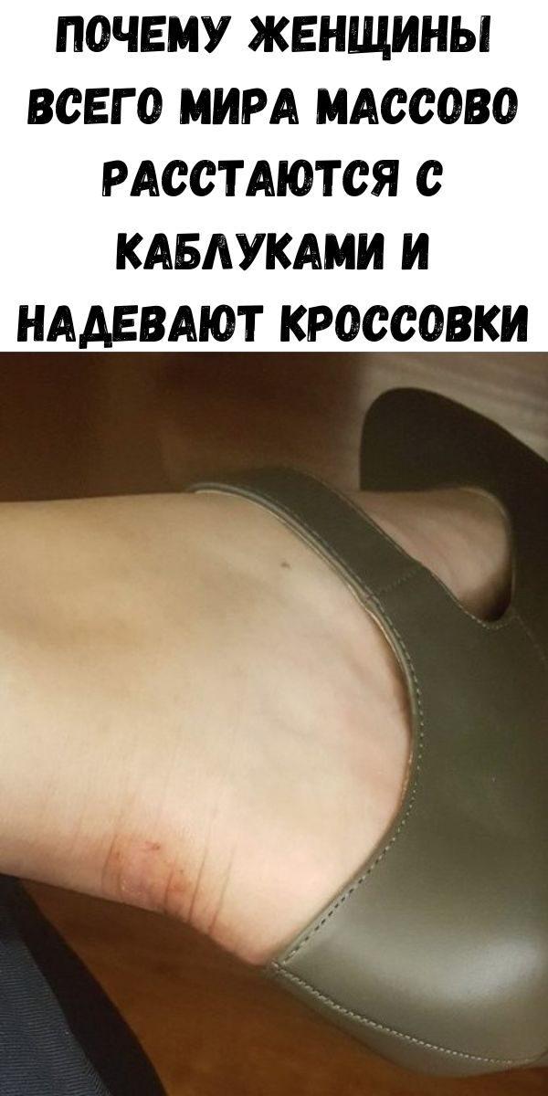 uprazhneniya-dlya-ukrepleniya-poyasnitsy-i-zdorovya-pochek_-vsego-5-minut-v-den-zdorovym-byt-legko-99-1-2438219