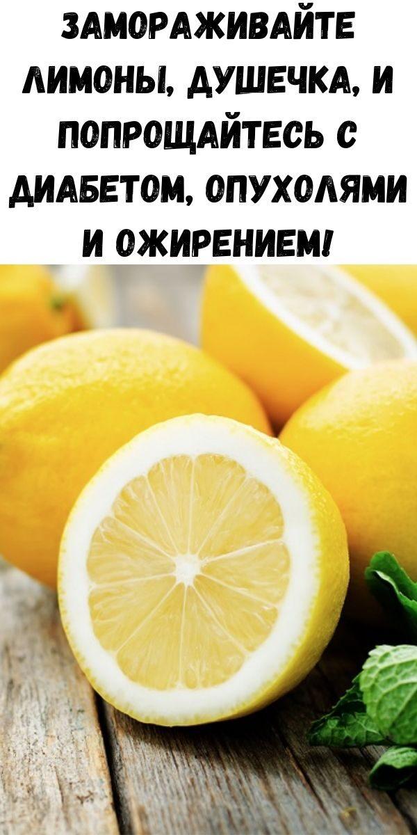 uprazhneniya-dlya-ukrepleniya-poyasnitsy-i-zdorovya-pochek_-vsego-5-minut-v-den-zdorovym-byt-legko-99-9432677
