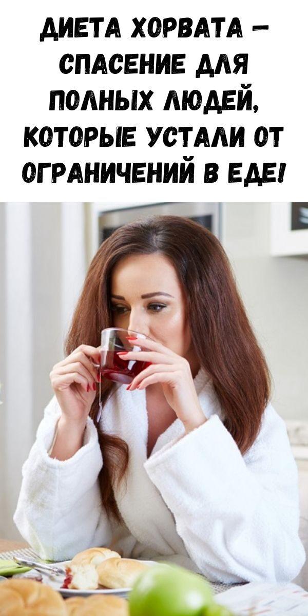 zhurnal-dlya-zhenschin-18-1-5953757