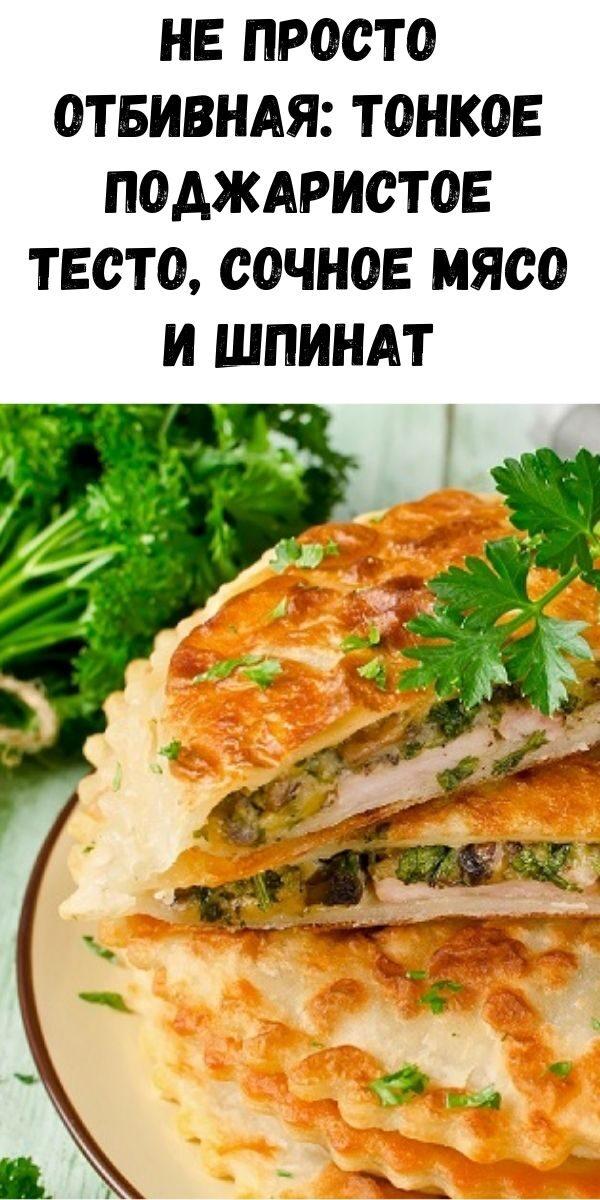 zhurnal-dlya-zhenschin-6-7548773