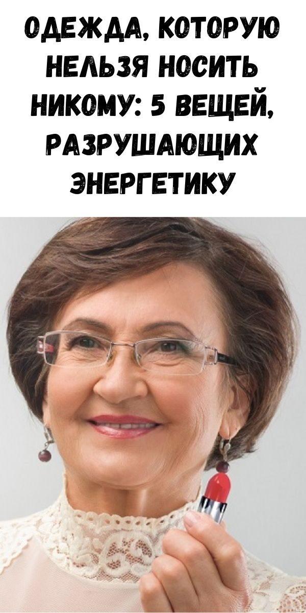 zhurnal-dlya-zhenschin-7-7463949